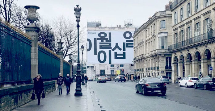Billboard Samsung
